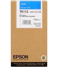 Eredeti Epson T611 ciánkék patron