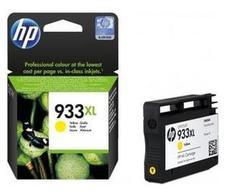 Eredeti HP 933XL sárga patron (CN056AE)