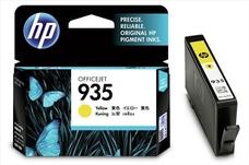 Eredeti HP 935 sárga patron (C2P22AE)