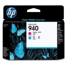 Eredeti HP 940 magenta és ciánkék nyomtatófej (C4901A)