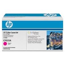 HP CF033A magenta toner (646A)