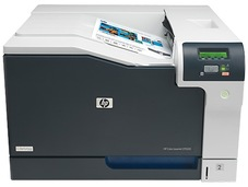 HP Color LaserJet Professional CP5225n nyomtató (CE711A)