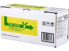 Kyocera TK-570Y sárga toner