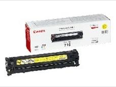 Canon CRG 716 sárga toner