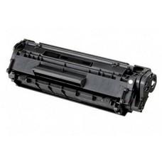 Utángyártott CRG-703 fekete toner