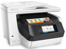 HP OfficeJet Pro 8730 All-in-One patron