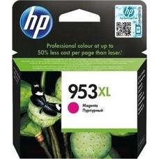 Eredeti HP 953XL nagy kapacitású magenta patron (F6U17AE)
