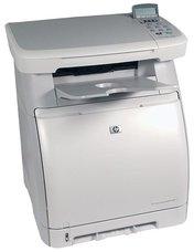 HP Color LaserJet CM1015 MFP toner