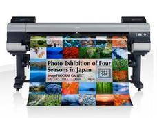 Canon imagePROGRAF IPF9400S patron