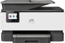 HP OfficeJet 8017 patron
